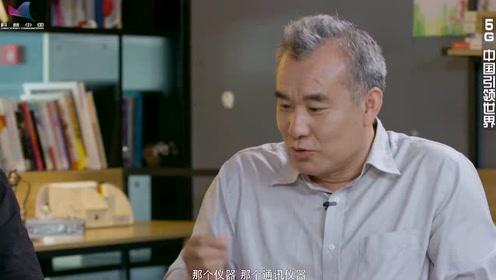 中国5G技术全球领先,这种说法真的对吗?