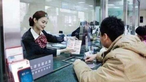 亲人去世后,子女明知道银行卡密码,为什么银行却不让取钱?