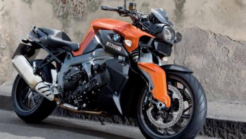 宝马K1300R超公升级性能怪兽,设计太前卫,上市四年便退出市场