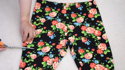 老土的旧打底裤不要扔,这样剪几下,穿在身上美翻了