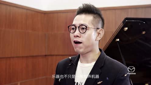 《寻迹》第四集:谋求情感共鸣的上海音乐