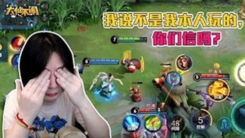 张大仙的688拳皇神级操作重新出山!左嘲讽右踢飞一拳灭自己!
