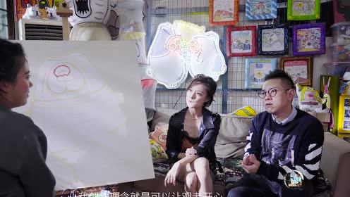 《寻迹》 第三集:玩转园区,领略最有创意的上海