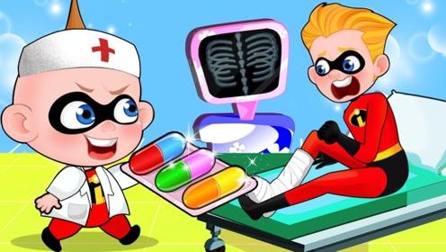 男孩去医院治疗腿伤,发现坏蛋的邪恶计划,赶忙上前教训他!