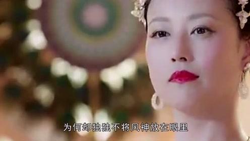 香蜜:天后害怕梓芬的美貌,忌惮水神的权势,为啥却不把风神当人看?