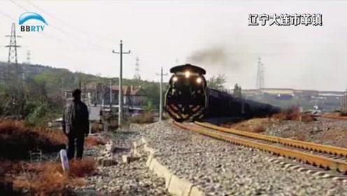 79岁东北大爷在石子路上狂奔50米 救下了一列火车