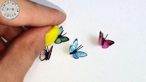 微世界DIY:迷你型蝴蝶