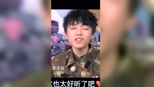 王俊凯清唱《告白气球》,这也太好听了吧!