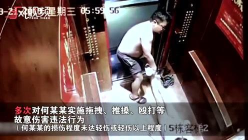 网红博主宇芽遭家暴 前男友被拘20日