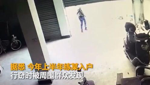身残志坚!男子曾因行窃从四楼摔下断腿 如今拄拐坚持偷盗