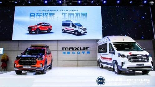 开启旅途的不同方式,上汽MAXUS D90Pro、V90 B型房车亮相