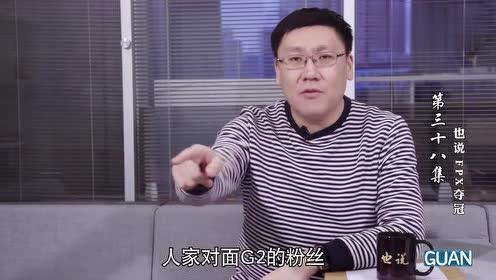 """中国一拿冠军就开始""""反省"""",这是什么坏毛病?"""
