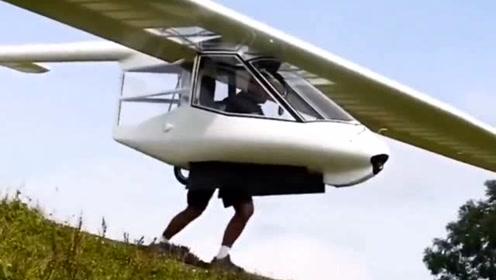 这个飞机不赖,起飞全靠双腿