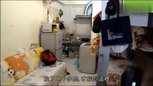 香港生活:香港妈妈和2个儿子住120尺劏房月租5300,内景更加恐怖