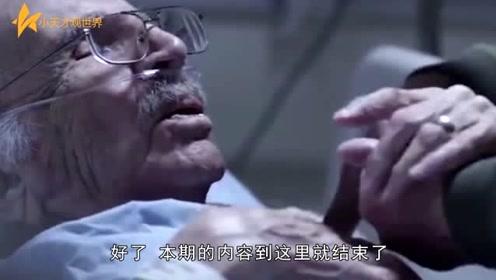 老人去世前,为什么嘴里会一直说些胡话呢?解开多年疑惑