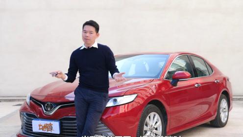 七哥趣评凯美瑞:年轻人的新宠or专车代表?