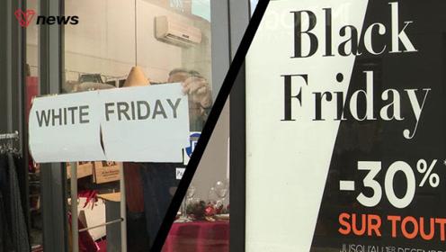 """""""黑色星期五""""来袭,法国却因""""不环保""""、""""反社会""""欲修法抵制?"""