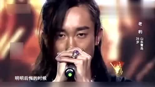 中国好男儿:北漂熟男现场向父亲表达爱意,台下父亲泪流满面!