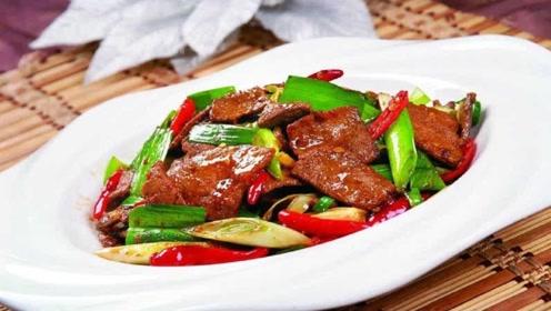 猪肝最好吃的做法,滑嫩无腥味,香辣过瘾超级下饭