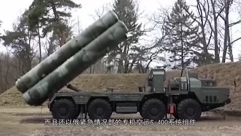 刚收到S400就翻脸?土国下令叙叛军猛攻,俄海外军团几乎全灭