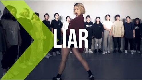 Jane Kim编舞卡妹新单《Liar》