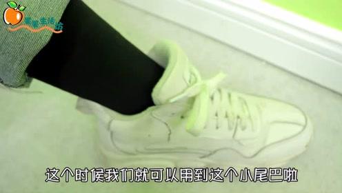 """运动鞋的""""小尾巴""""有什么用?有人不懂,看完才知道并不只是摆设"""