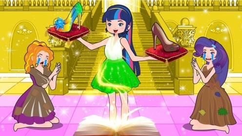用水晶鞋选拔皇后,不料鞋子主人竟是小女仆,国王坠入爱河!