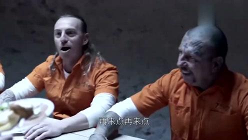 中国小伙进了监狱,刚开始人见人欺,出狱时却已成为监狱老大