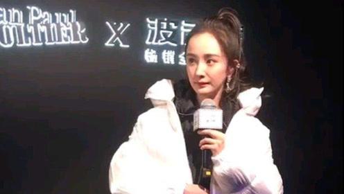 离开美颜滤镜的杨幂,33岁的她还是你心中的女神吗?