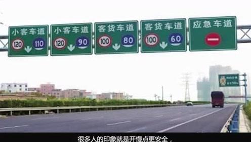 跑高速时速多少最安全?不是90,也不是100,记住这个数字