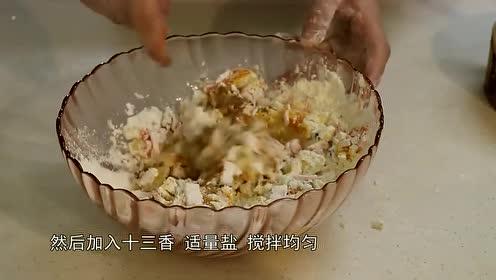 土豆这样做,香甜可口,老公孩子都爱吃!
