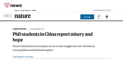 《自然》:中国读博挑战更大,但七成学生认可提升就业前景