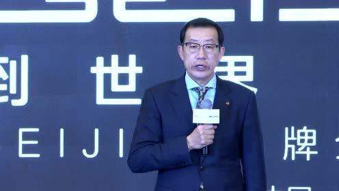 BEIJING(北京)品牌全国巡回品鉴会上海站顺利收官!