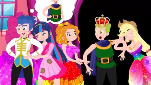 王子被各国公主围堵,小丫鬟献计为王子排忧解难,获得了王子青睐反转人生!