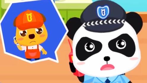 小熊猫变换各种职业做好人好事,简直就是个大好人,小朋友都夸奖!