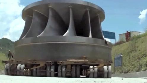 第一次看到三峡大坝大型水轮机运输安装的画面,太震撼了,中国制造就是牛