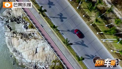 质美中国行 次世代MAZDA3昂克赛拉驶入旖旎南国