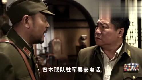 利箭行动:老五想替二哥赴日军宴,身绑一圈炸弹,视死如归!