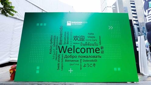 黑科技、新技术尽在深圳TechCrunch国际创新峰会(下)