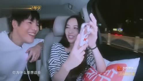 综艺片段:郭碧婷曾两年不搭理向佐,俩人看视频空气里都是甜蜜!