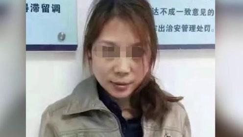 女子涉嫌利用自己的相貌杀害七人,被抓后风韵犹存,潜逃20年不停揽客!