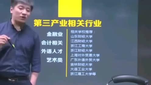 张雪峰:文科专业不要选这些,学不学没什么差别,长见识了!