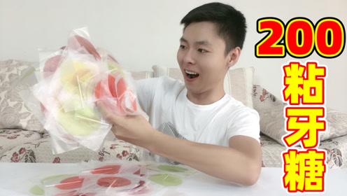 """将200片粘牙糖做成""""灯泡""""的形状,塞进嘴巴,会把牙齿粘掉吗?"""