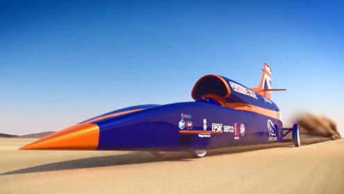 比飞机还快的汽车,每小时1678公里,分分钟秒杀豪华跑车!