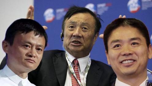 华为员工:华为倒了,谁来扛中国科技的大旗?