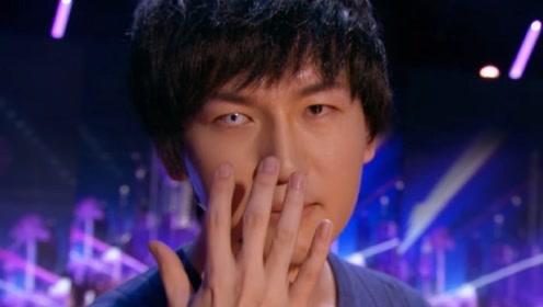 """达人秀:中国小伙亮出""""阴阳眼"""",评委满脸不可思议!"""