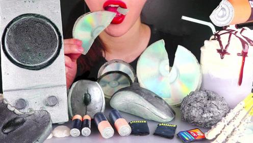 美女吃播吃鼠标电池CD等甜品,造型也太逼真了,吃起来会是什么味道呢?
