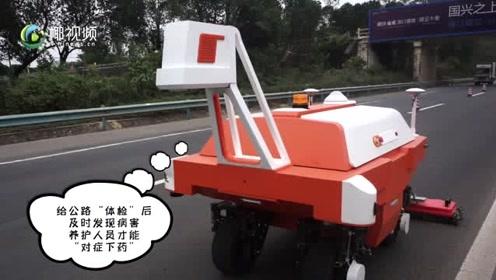 """海南公路也能""""做CT""""了!省公路管理局引进机器人深度检测公路病害相关"""