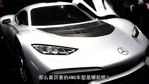 1014马力的1.6T机头,F1冠军车手同款,这辆最强AMG即将问世