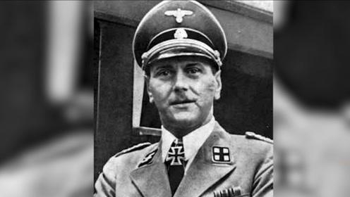 """他是德国版""""美国队长"""",希特勒贴身保镖,二战后却消失不见"""